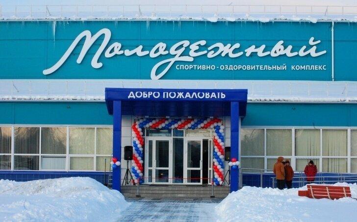 Новый ФОК открыт в Воронежской области Хорошие, добрые, новости, россия, фоторепортаж