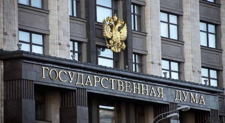 В Госдуме РФ объяснили, каки…