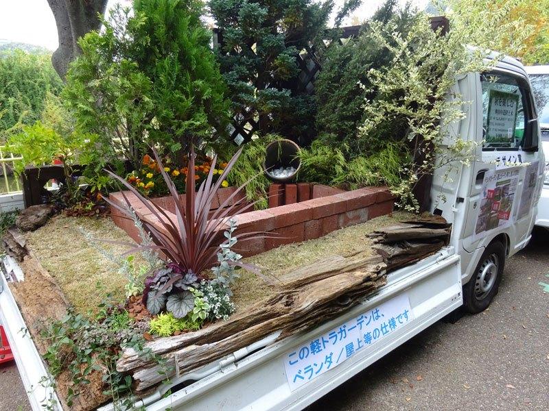 Это могли придумать только в Японии — крутые мобильные мини-сады