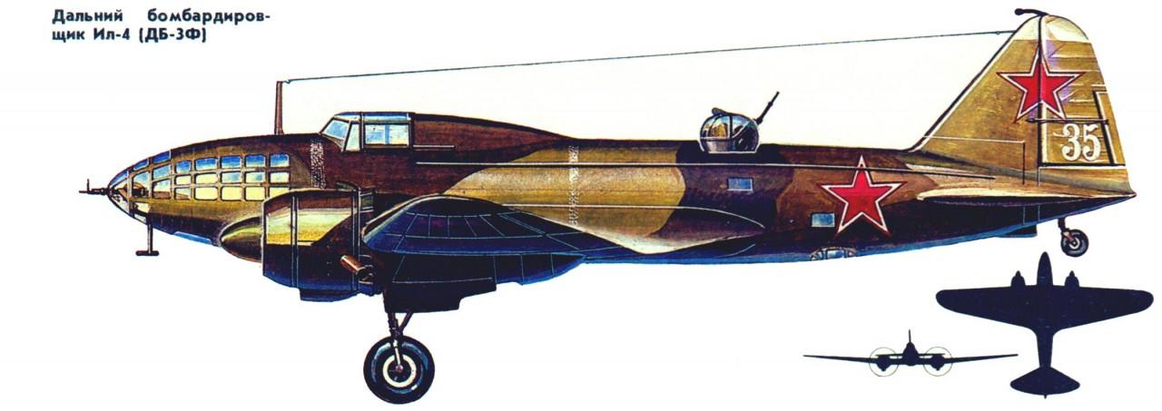 20.02.2013 на Мемориале, состоялось захоронение останков пилотов, погибших летом 1942 года в р-не Бабук-Аула