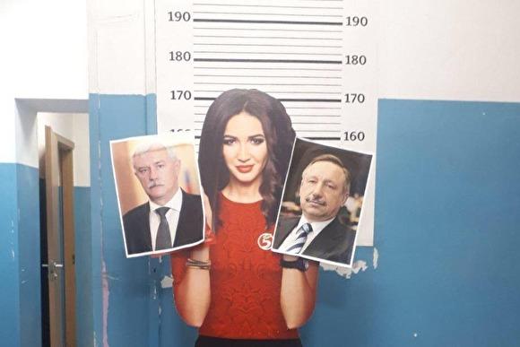 В Петербурге «арестовали» ка…