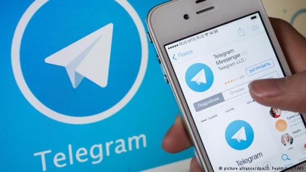 ВСанкт-Петербурге задержаны исламисты, готовившие теракты через Telegram