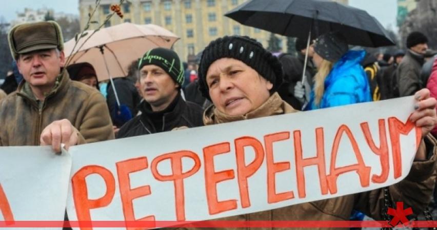 Предложение о референдуме в Донбассе не будет предполагать «крымского сценария»