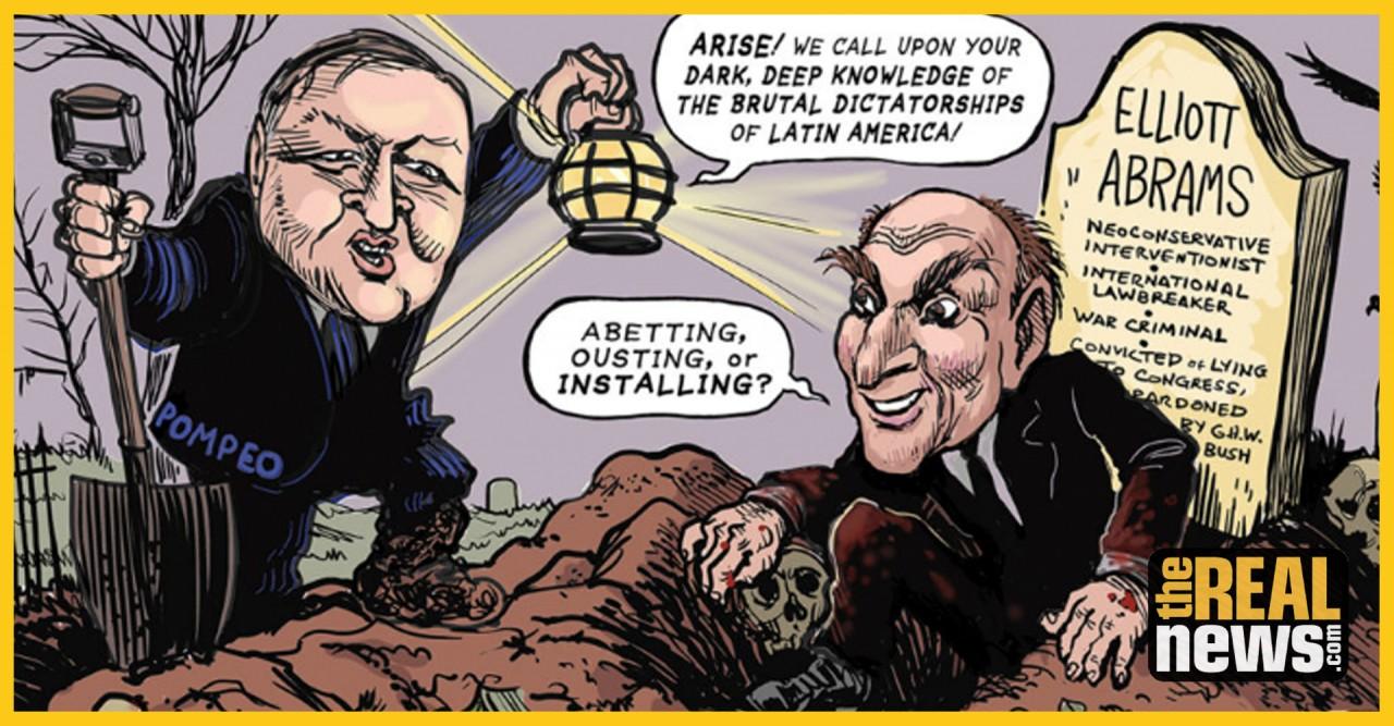 Будут ли США вводить санкции…