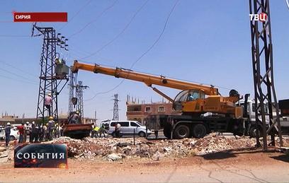 В сирийском Хомсе восстановили электроснабжение