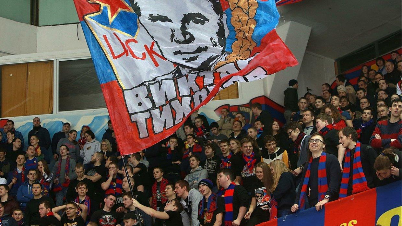 Руководство ЦСКА отреагировало на бойкот болельщиков