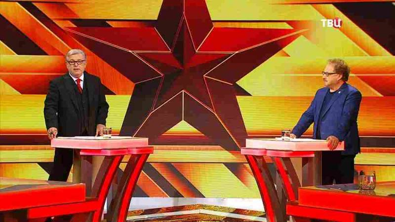На ТВЦ судят «Красный проект»