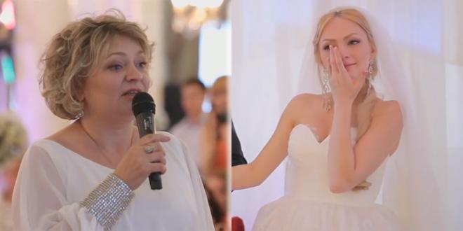 Мамина речь на свадьбе заставила гостей плакать
