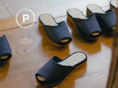 Nissan презентовал тапочки, которые сами паркуются
