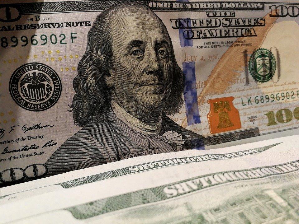 Эксперт прокомментировал сокращение Россией вложений облигации США