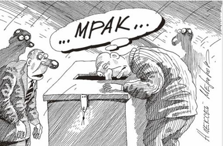 ПОЛИЦИЯ ЗАЯВИЛАСЬ В ШТАБ КАНДИДАТА КПРФ НА ПОСТ ГЛАВЫ ХАКАСИИ 22.09.2018