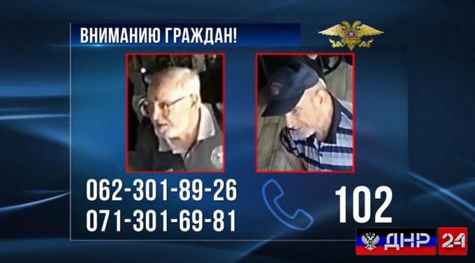 В ДНР объявили в розыск подозреваемых по делу об убийстве Захарченко (ФОТО)