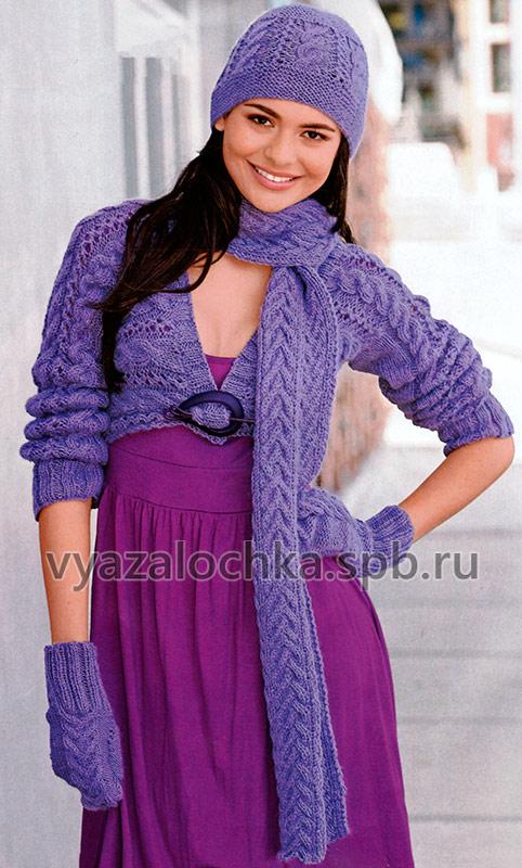 Болеро шарф спицами схемы 65