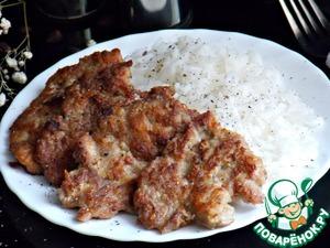 Экспресс-мясо Рис