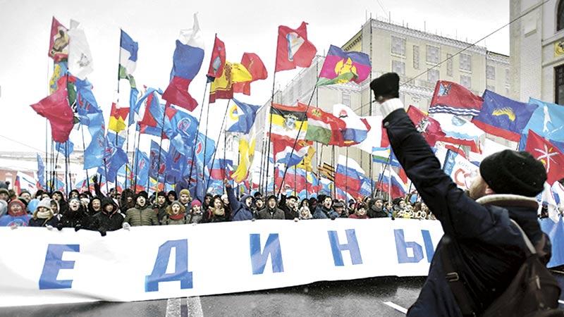 Российской нации дали определение