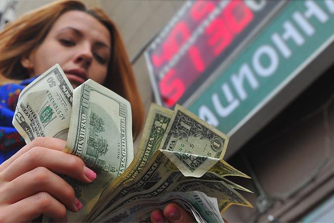 офисные, дачные выгодно купить евро во владивостоке на сегодня типа куплю продам