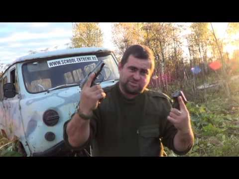 Обзор травматического оружия - Макарыч против Осы