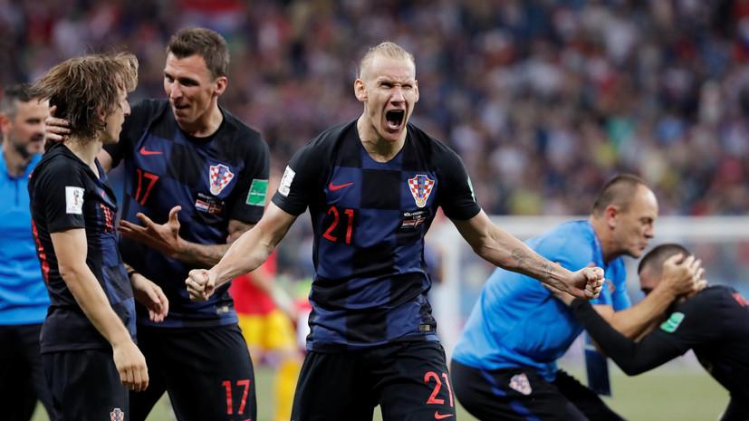 "Дисквалификация хорватов: ФИФА приняла решение о наказании за ""Слава Украине!"""