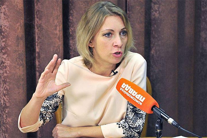 Мария Захарова рассказала, как США вложили $500 млн в российские выборы-1996