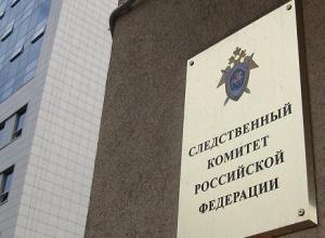 Россия де-юре признала в качестве государственного образования Луганскую и Донецкую республики