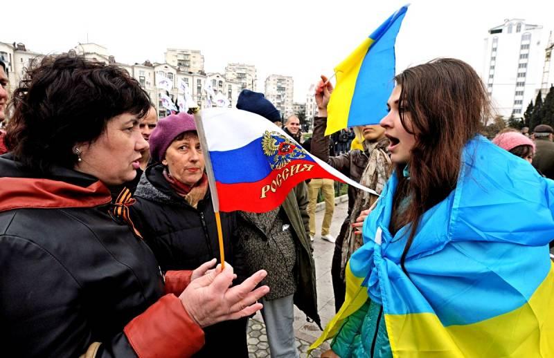 На Украине готовятся дать русским последний бой
