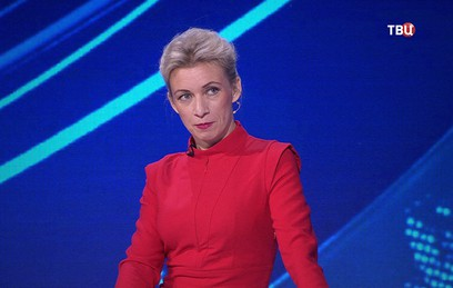 Захарова: я не знаю, живы ли сейчас Скрипали