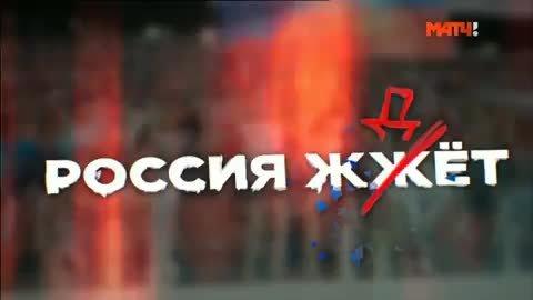 «Россия ждет» от 22.05.18