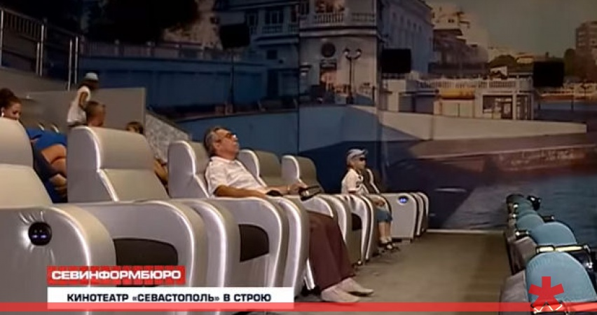 На Корабельной вновь заработал кинотеатр «Севастополь»