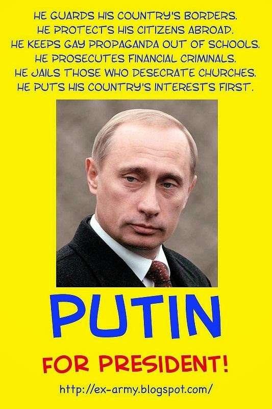 Американцы собирают подписи за выдвижение Путина в президенты США