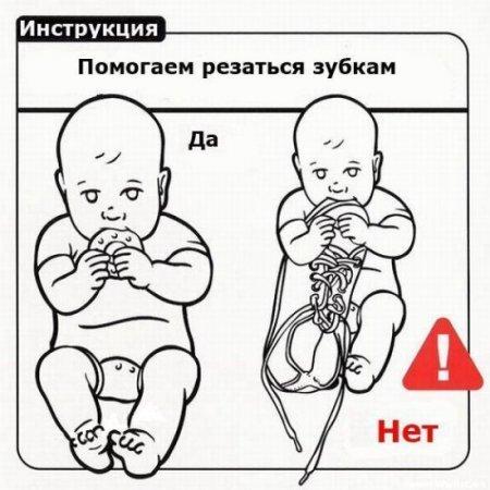 Как обращаться с ребенком
