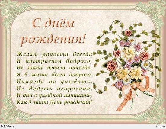 Поздравления на свадьбу от мамы сыну и невестке в прозе