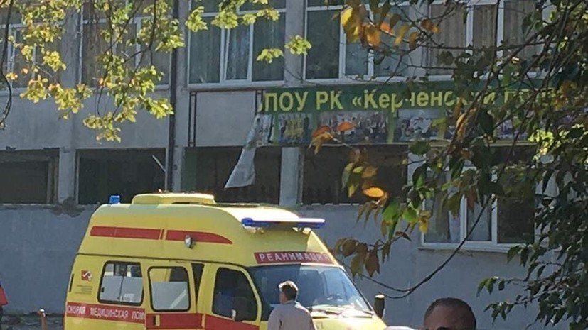 В МВД Украины прокомментировали ЧП в колледже в Керчи - это может стать поводом для конфликта