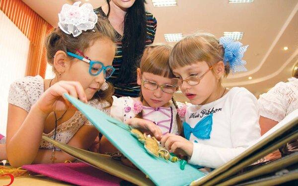 инклюзивное образование в детском саду