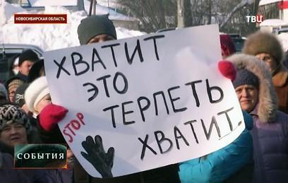 Глава Колывани подал в отставку после гибели детей