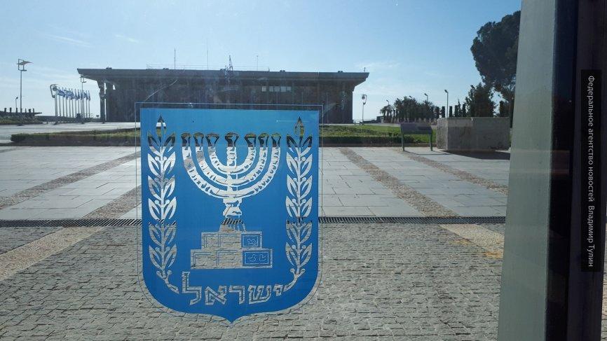 Закон о еврейском характере …