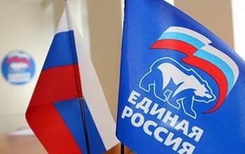 Почти три миллиона человек приняли участие в праймериз «Единой России»
