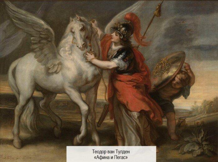 Пегас: легендарный конь, порождённый чудовищем