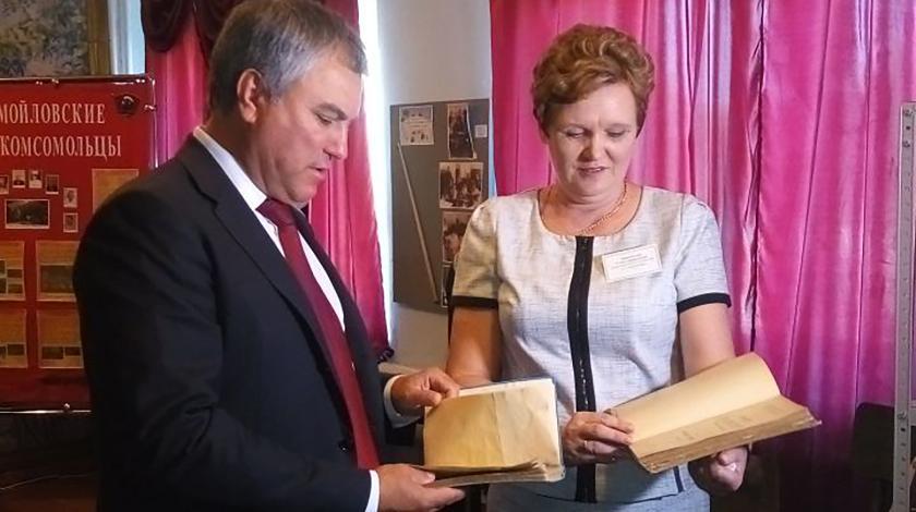 Володин предложил капитально перестроить школу в Самойловке