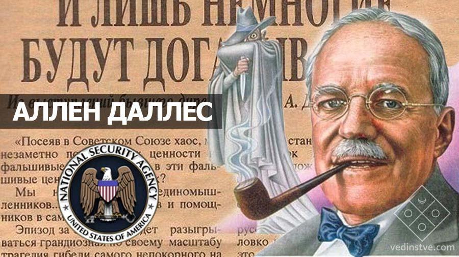 Почему они смогли развалить СССР