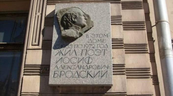 В Петербурге создают частный…