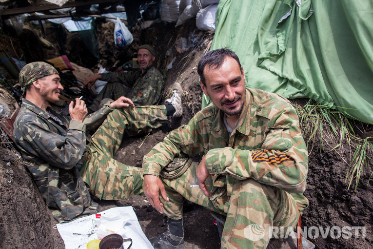 ТОП Сводка от сил Сопротивления по состоянию на   22.00 мск   25.11.14 г