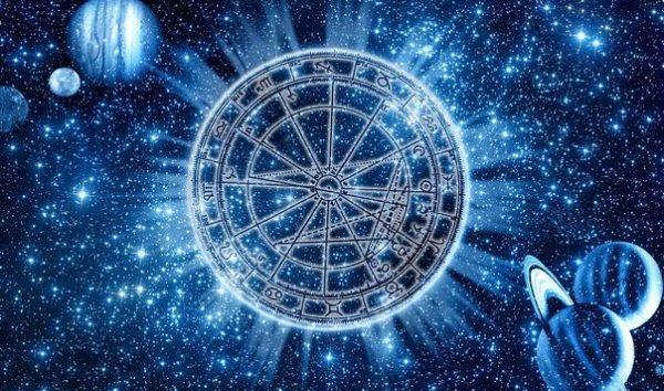 гороскоп на 24.06.2017.