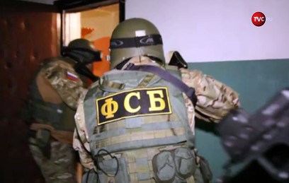 ФСБ обвинила Украину в сговоре с ИГ