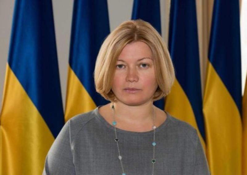 Ирина Геращенко требует запретить выборы в ЛДНР