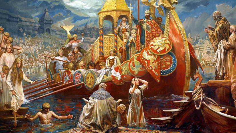 «Отправная точка нашей истории»: как Крещение способствовало объединению русских земель