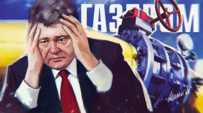 Россия одержала победу в спо…