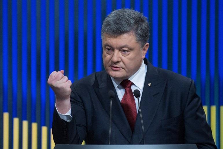 Депутат Рады потерял орден «…