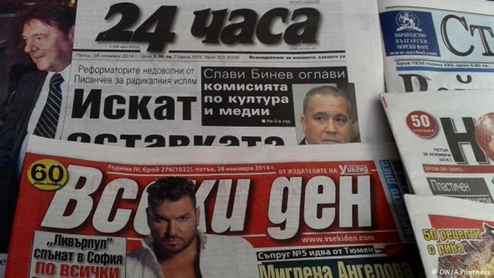 Кем выставляют Россию СМИ в Болгарии