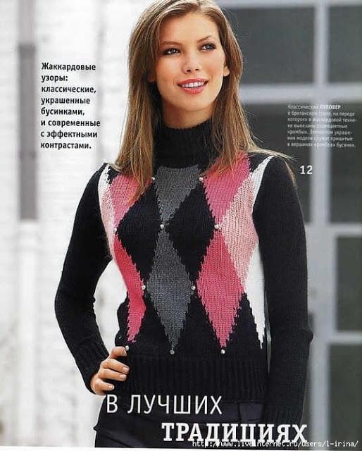 Пуловер с ромбами  и стильный жакет