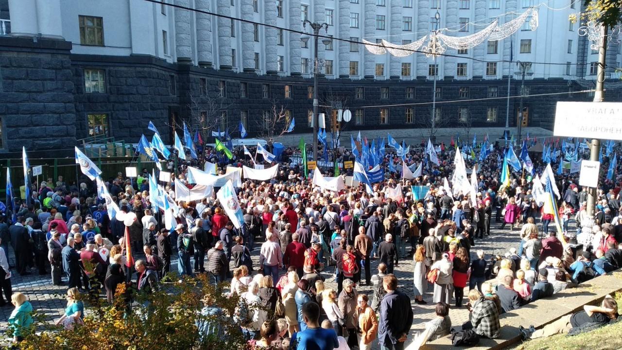 Тысячи украинцев добиваются справедливости в Киеве на митинге профсоюзов
